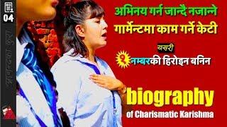 Karishma Manandhar Biography - Mangal Parichaya