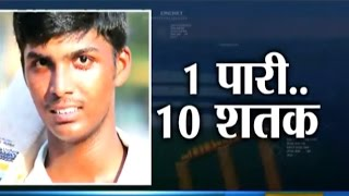 Mumbai Teenager Score 1000 Runs with 59 Sixes, 129 Fours in an Innings | Cricket Ki Baat
