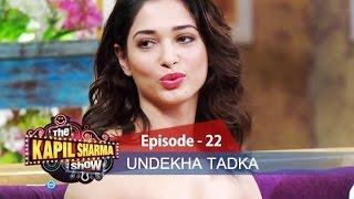 Undekha Tadka | Ep 22 | The Kapil Sharma Show | Sony LIV