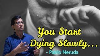 poetry by pablo neruda appreciation