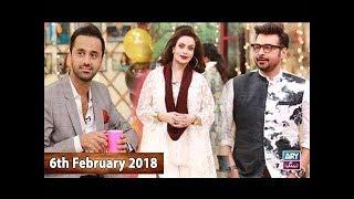Salam Zindagi With Faysal Qureshi - Waseem Badami & Sadia Imam - 6th February 2018