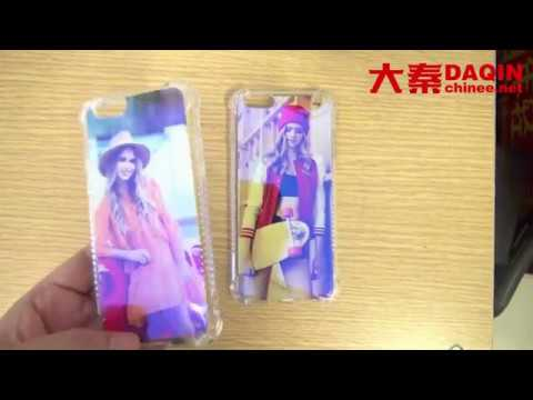 How to make blue shining custom mobile case for any model mobile phone