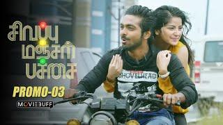 Sivappu Manjal Pachai - Moviebuff Promo 03 | Siddharth, GV Prakash - Directed by Sasi