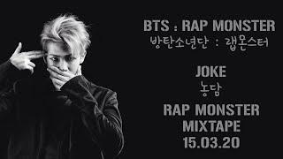 Download BTS Rap Monster (랩몬스터) - Joke 농담 [Lyrics Han|Rom|Eng] Video