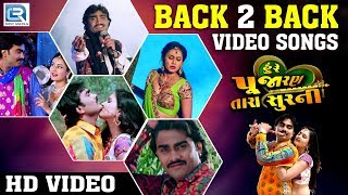 JIGNESH KAVIRAJ New Movie - Hure Pujaran Tara Soor Ni | Video Songs Back To Back | RDC Gujarati