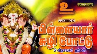 Vinayagar Tamil Songs Videos - 9tube tv