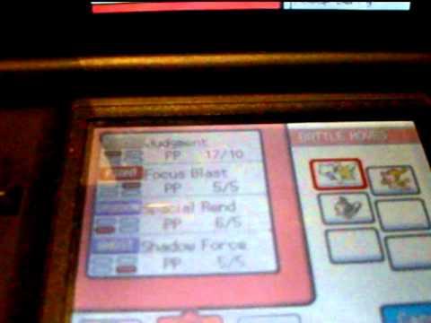 Pokemon Heart Gold:My Random Hacked Arceus I Got From The GTS
