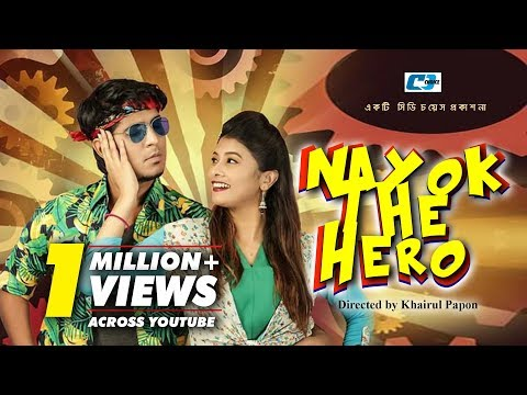 Xxx Mp4 Nayak The Hero নায়ক দ্যা হিরো Tawsif Mahbub Toya Khairul Papon Bangla New Natok 2019 3gp Sex