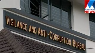Vigilance - notice  | Manorama News
