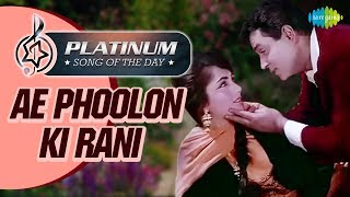 Platinum Song Of The Day | Ae Phoolon Ki Rani | ऐ फूलों की रानी | 6th Sept | Mohammed Rafi