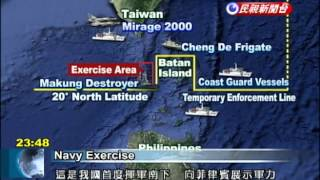 Taiwan Holds Naval Exercise Near Batan Islands To Send Message To Philippines Mp3