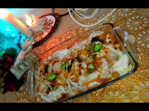 Dahi Bara Chola Chat Recipe