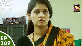 Crime Patrol Dial 100 - क्राइम पेट्रोल -Mumbai Rape Case- Episode 309 - 24th November, 2016