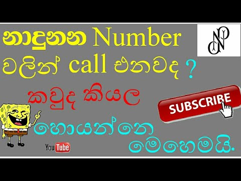 Nawodya/ How to find unknown phone numbers in sri lanka androi iphone apps.