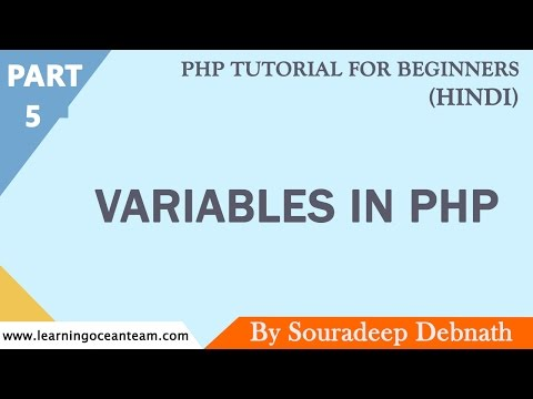 PHP Variables | PHP Tutorial for Beginners In Hindi - 5