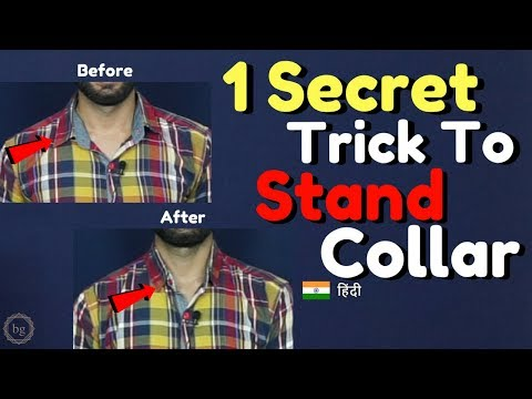 1 Secret Trick to make Collar Stand Up in Hindi    How to make Collar Stand Up