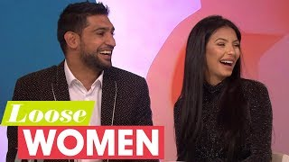 Amir Khan and Faryal Makhdoom Speak Candidly About Their Marriage Troubles | Loose Women