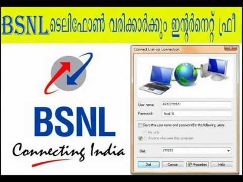FREE INTERNET FOR BSNL CUSTOMERS