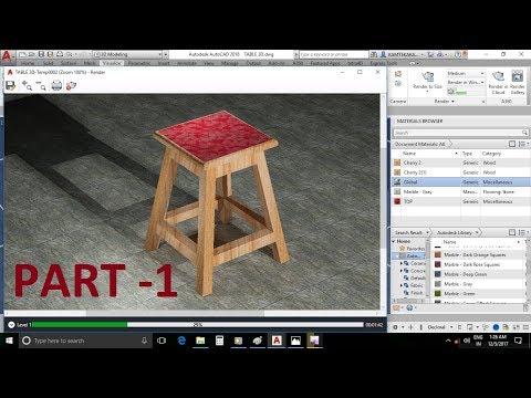 AutoCAD 3D Modeling - Stool Tutorial Part 1 - Apply Material Texture + Lighting + Rendering