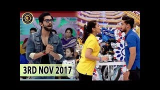 Jeeto Pakistan - 3rd November 2017 -  Fahad Mustafa - Top Pakistani Show