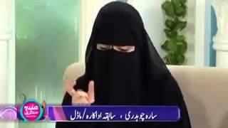 Sara Chaudhary And Sataish Khan- Interview on Samaa tv After leaving Showbiz- MASHALLAH- YouTube.flv