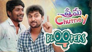 Prema Chutney Bloopers | Behind The Scenes | Natural Star Nani #Majnu | Chai Bisket