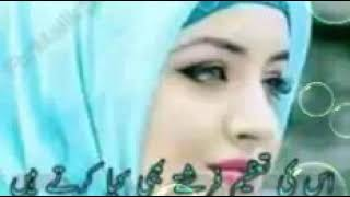 New Naat | Khuda Ki Azmatein Kya Hain | Jannat Noor