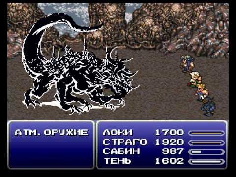 Final Fantasy VI. 18  Atma Weapon