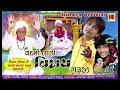 Download vashmi lagi viday guruji || વહમી લાગી વિદાય ગુરુજી || vishnu thakor( jashomav) Payal thakor 2019 new MP3,3GP,MP4