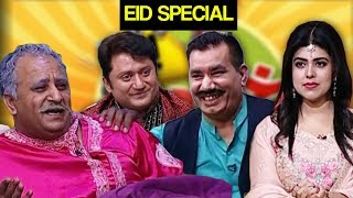 EID SPECIAL - Khabardar Aftab Iqbal 26 June 2017 - Express News