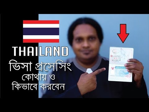 Thailand Visa for Bangladeshi (Fee, Requirements, Application Centers) Travel Info