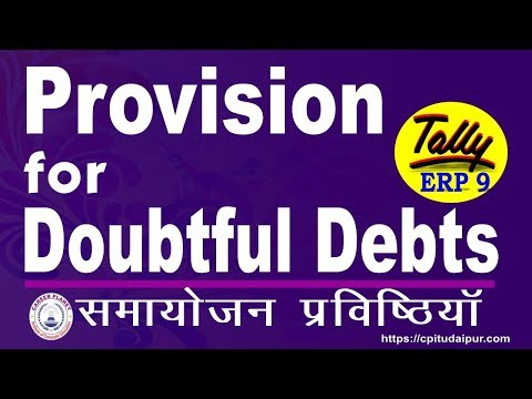 Provision for Doubtful Debts in Tally ERP 9 Part-96   Learn Adjustment Entries in Tally
