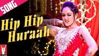 Hip Hip Huraah - Song - Mere Dad Ki Maruti