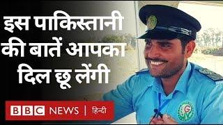 Pakistan में ड्राइविंग करने वाले सद्दाम हुसैन की बात सुनकर आंखों में पानी आ सकता है (BBC Hindi)