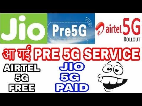 JIO & AIRTEL PRE 5G SERVICES ROLL OUT | AIRTEL SERVICE FREE JIO PAID