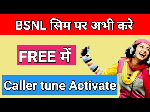 BSNL- Free Caller tune offer SIM par free me callertune kaise lagaye ? free caller tune in bsnl sim