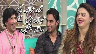 Imran Nazir Special | Sawa Teen | 10 March 2018 | Neo News