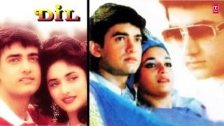 Mujhe Neend Na Aaye Full Song (Audio) | Dil | Aamir Khan, Madhuri Dixit