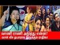 Download முதல் முறை சந்திரகுமாரி பற்றி மனம் திறந்த ராதிகா | Vani Rani | ChandraKumari | Suntv In Mp4 3Gp Full HD Video
