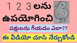 Yours Vennela Videos Tanmp3 Pw Download Free Mp3 Videos Search