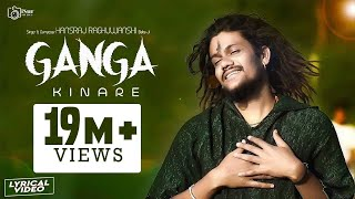 Lyrical - Ganga Kinare | Baba Ji Hansraj Raghuwanshi | Paramjeet Pammi | iSur Studios