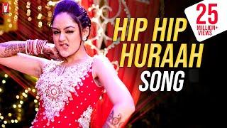 Hip Hip Huraah Song | Mere Dad Ki Maruti | Benazir Shaikh | Sonu Kakkar | Sachin Gupta