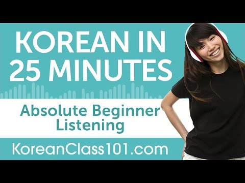 25 Minutes of Korean Listening Comprehension for Absolute Beginners