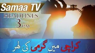 Samaa Headlines | 3 PM | SAMAA TV | 11 May 2017