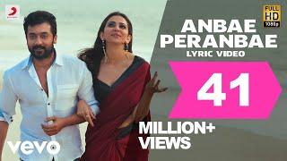 NGK - Anbae Peranbae Lyric | Suriya | Yuvan Shankar Raja | Selvaraghavan