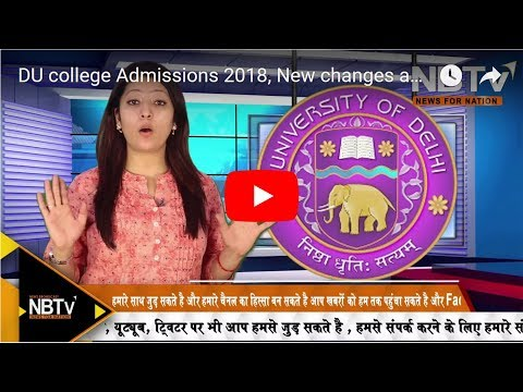 DU college Admissions 2018, New changes and updates, Delhi university Admission process