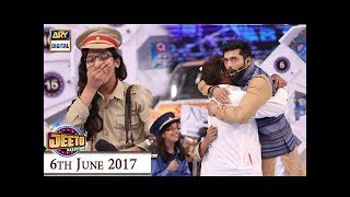 Jeeto Pakistan   - Ramzan Special -  6th June 2017 - ARY Digital Show