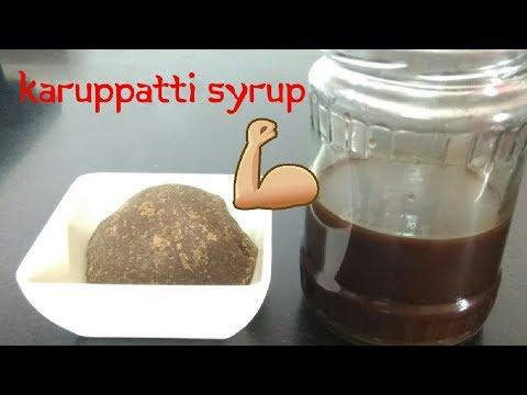 Karuppatti paagu||palm jaggery syrup||கருப்பட்டி பாகு