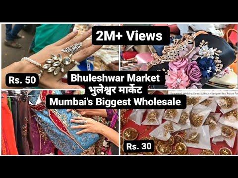 Bhuleshwar Market- Biggest Wholesale/retail artificial jewellery & pocket friendly shopping -Mumbai