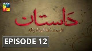 Dastaan Episode #12 HUM TV Drama